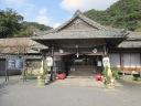 Senganen Gardens, Kagoshima City