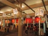 Rokugatsudo Lantern Festival, Terukuni Shrine, Kagoshima City